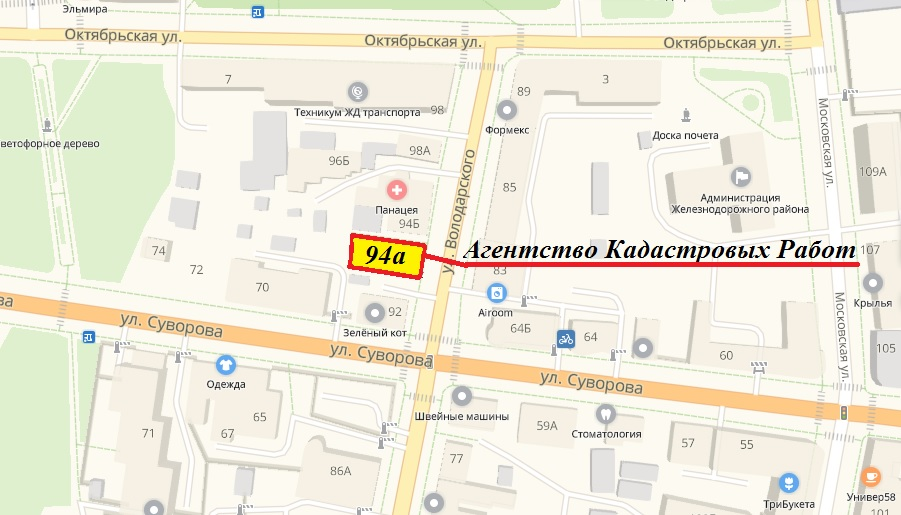 Пенза ул Володарского 94 а