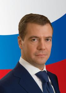 Концепция Медведева Д.А.