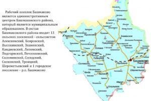 Межевание Башмаковский район Пензенской области