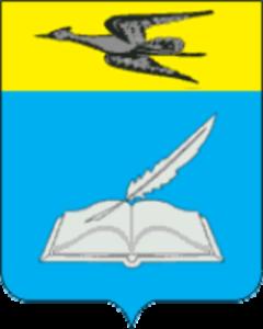 Межевание Белинский район Пензенской области